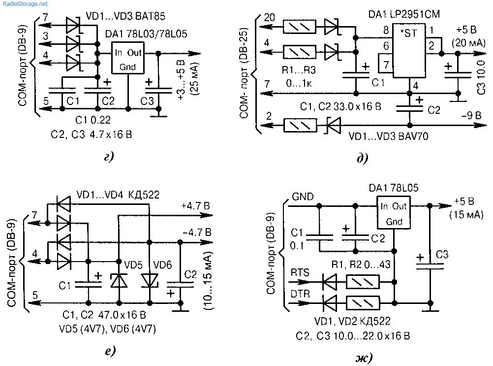 Схемы питания от разъёмов компьютера COM, USB, PS/2 (5-9В)