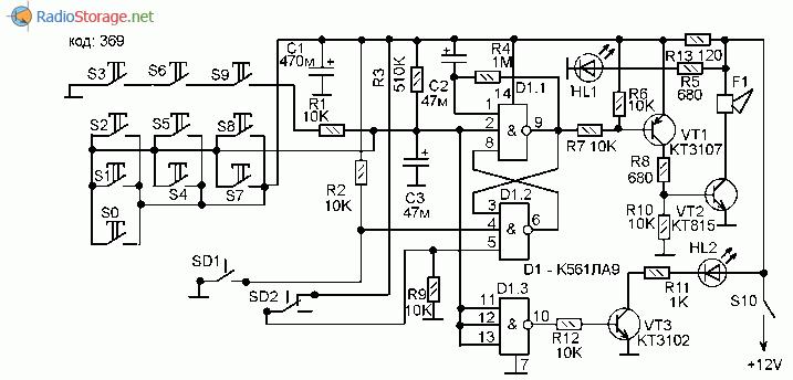 Принципиальная схема простой охранной сигнализации на микросхеме