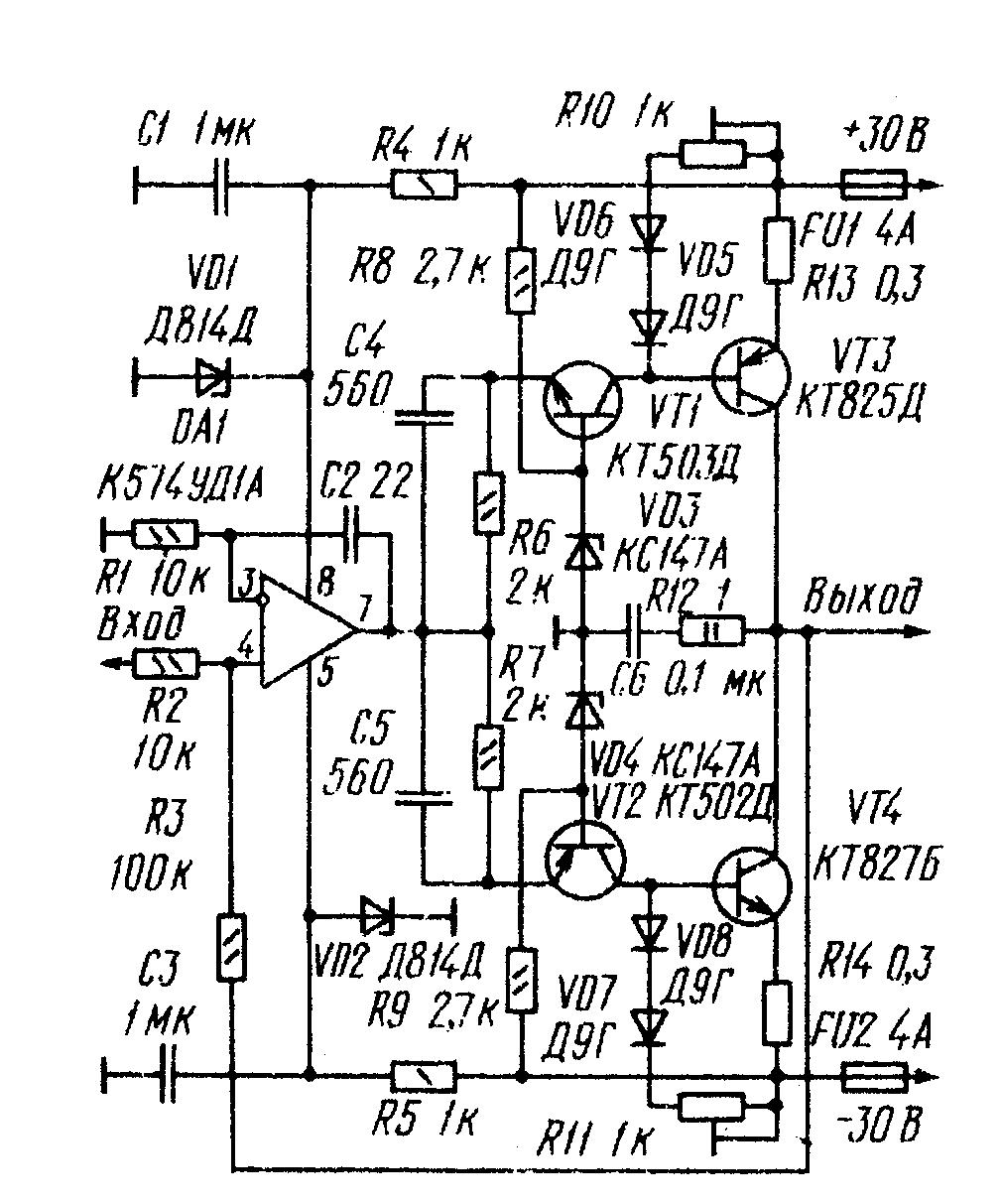 Схема усилителя мощности низкой частоты фото 560