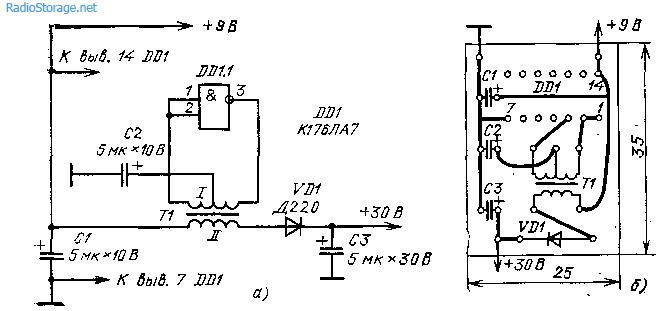 Преобразователи напряжения с повышающим трансформатором (К176ЛА7)