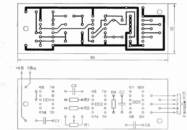 Печатная плата первого варианта автомата световых эффектов