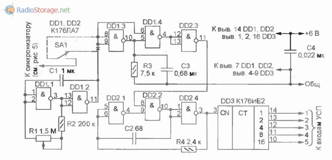 Схема первого варианта автомата световых эффектов