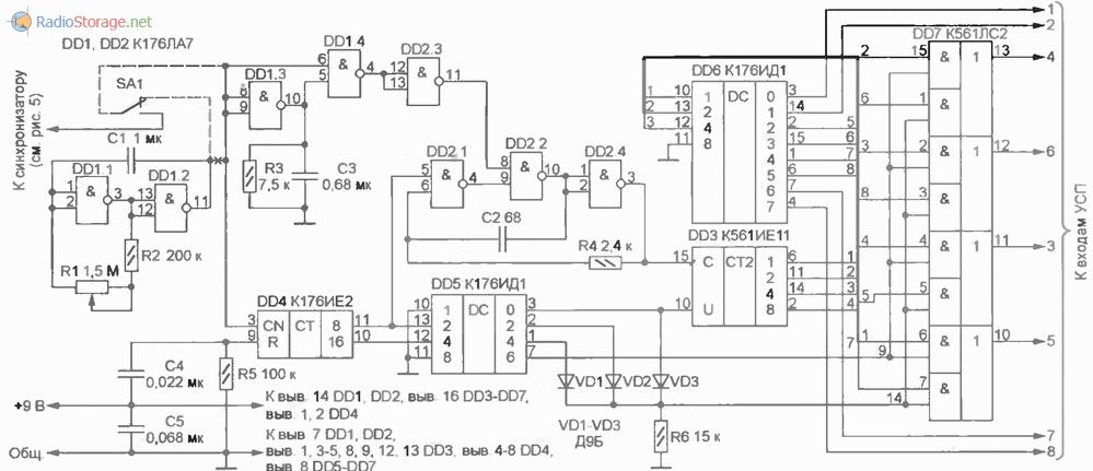 Схема второго варианта автомата световых эффектов