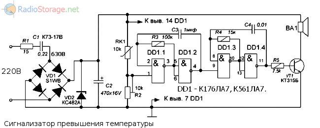 Схема простого сигнализатора температуры на микросхеме