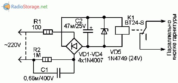 Схема простого устройства-приставки к GSM-телефону для оповещения о пропаже электроэнергии