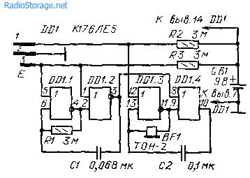 Схема индикатора уровня жидкости