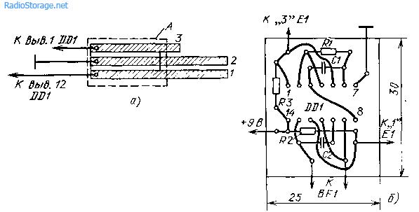 Конструкция датчика (а) и монтажная плата (б) индикатора уровня жидкости