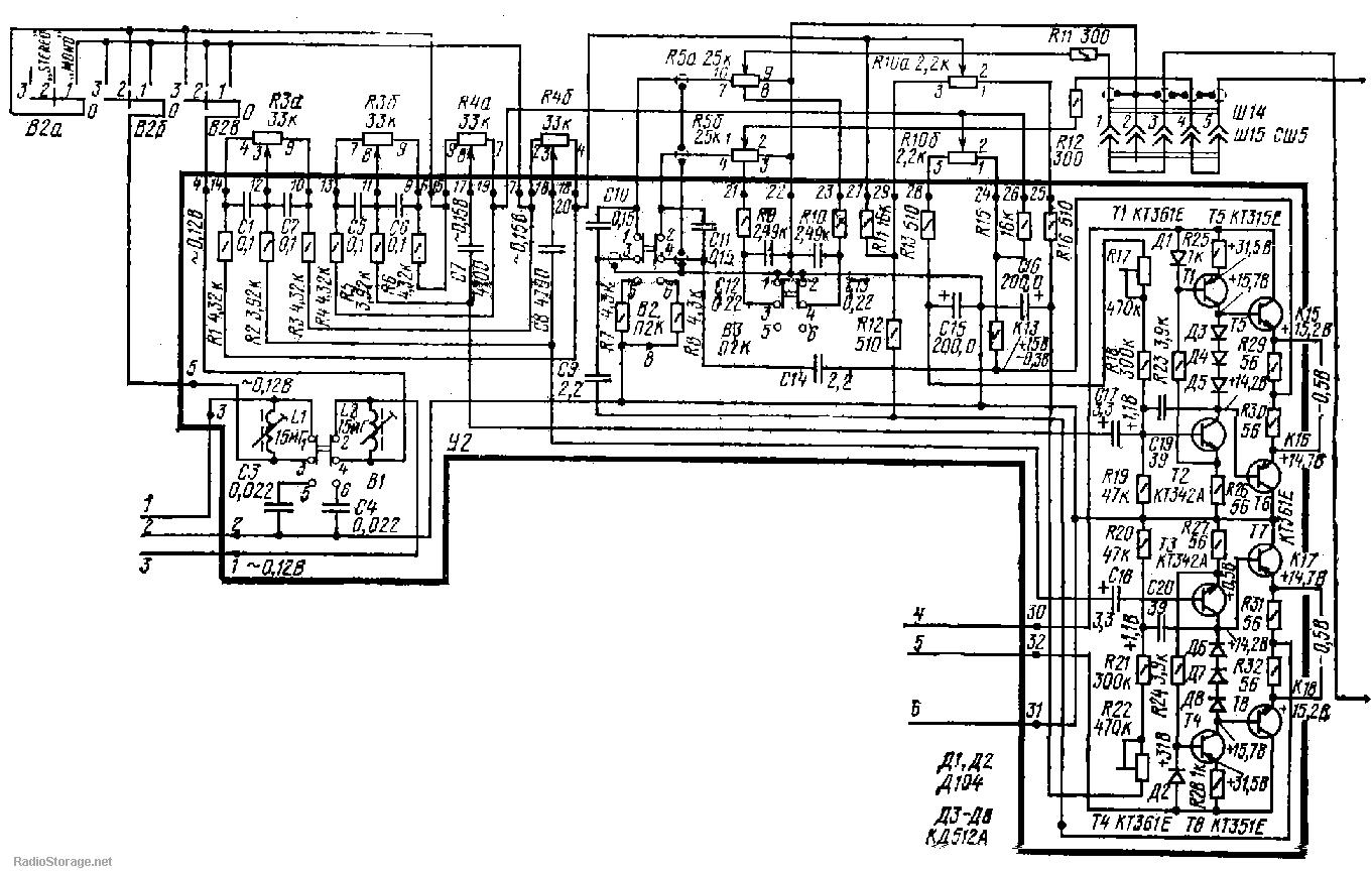Усилитель Бриг-001 стерео, схема