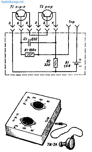 Простой испытатель транзисторов любой проводимости