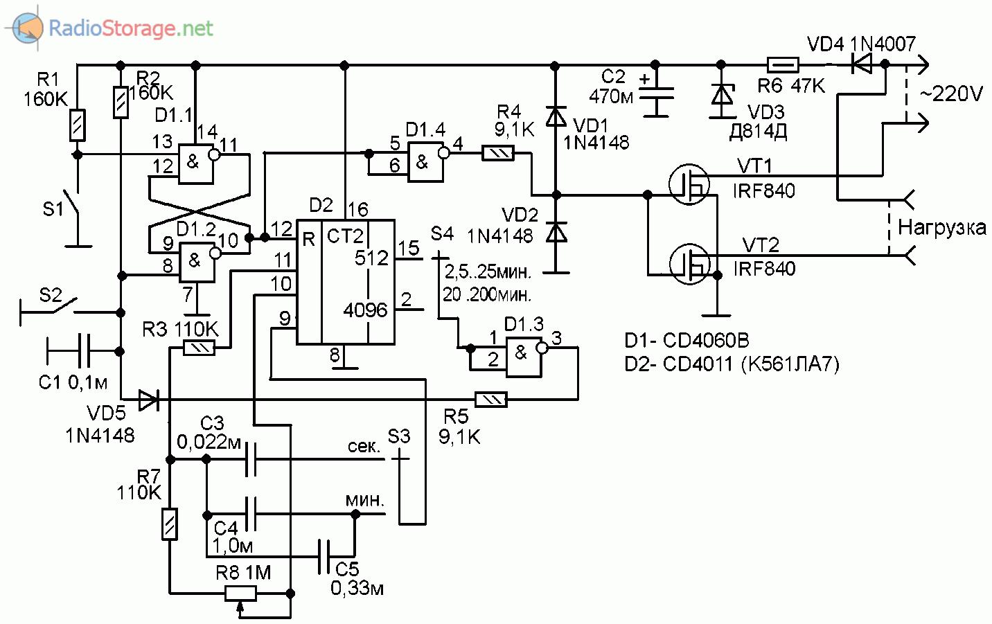 Принципиальная схема электронного реле времени для нагрузки с питанием от 220В