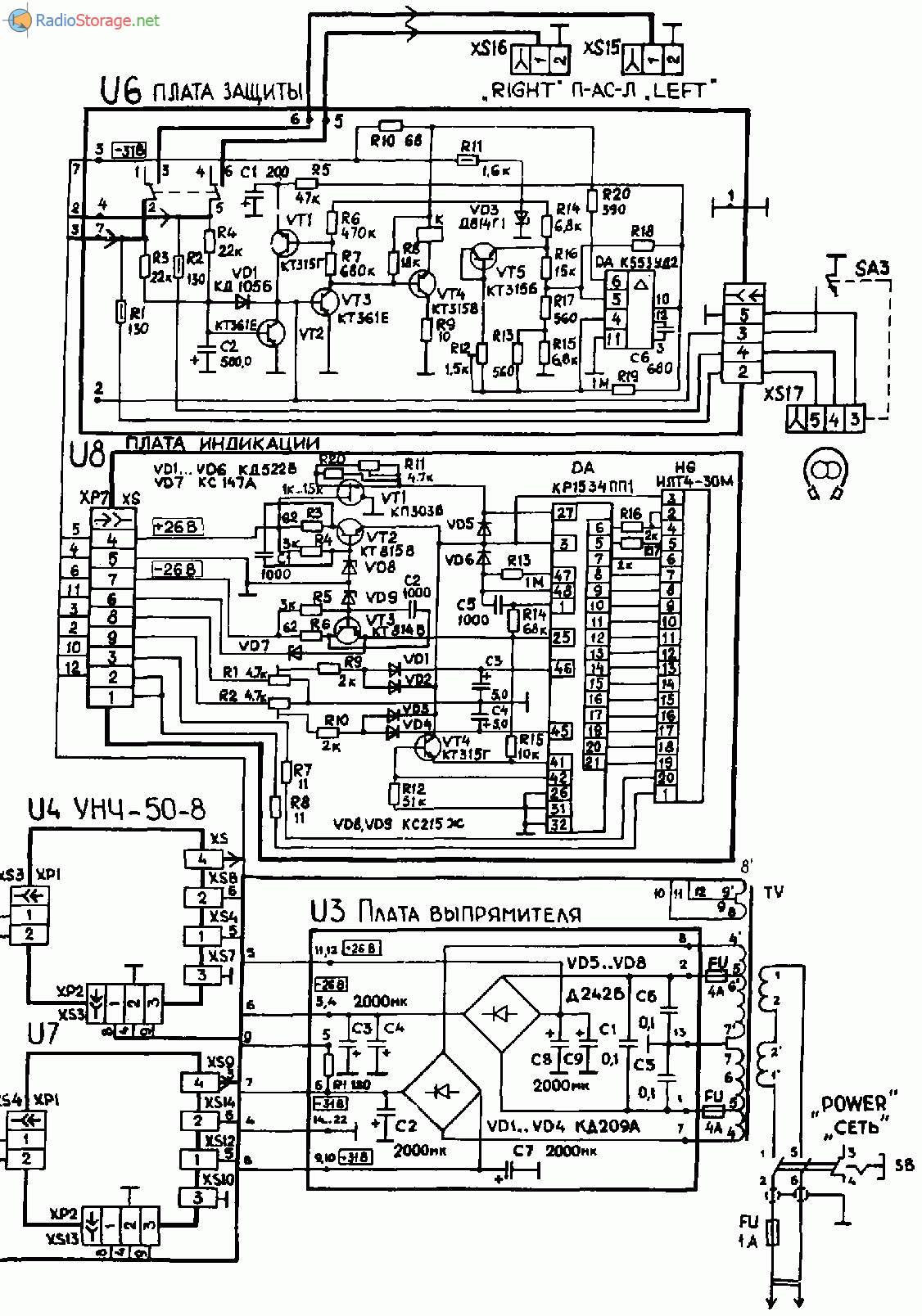 Усилитель Радиотехника У-7101 (Radiotehnika U-7101), схема