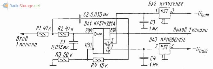 Схема простого фильтра низких частот (ФНЧ) для сабвуфера