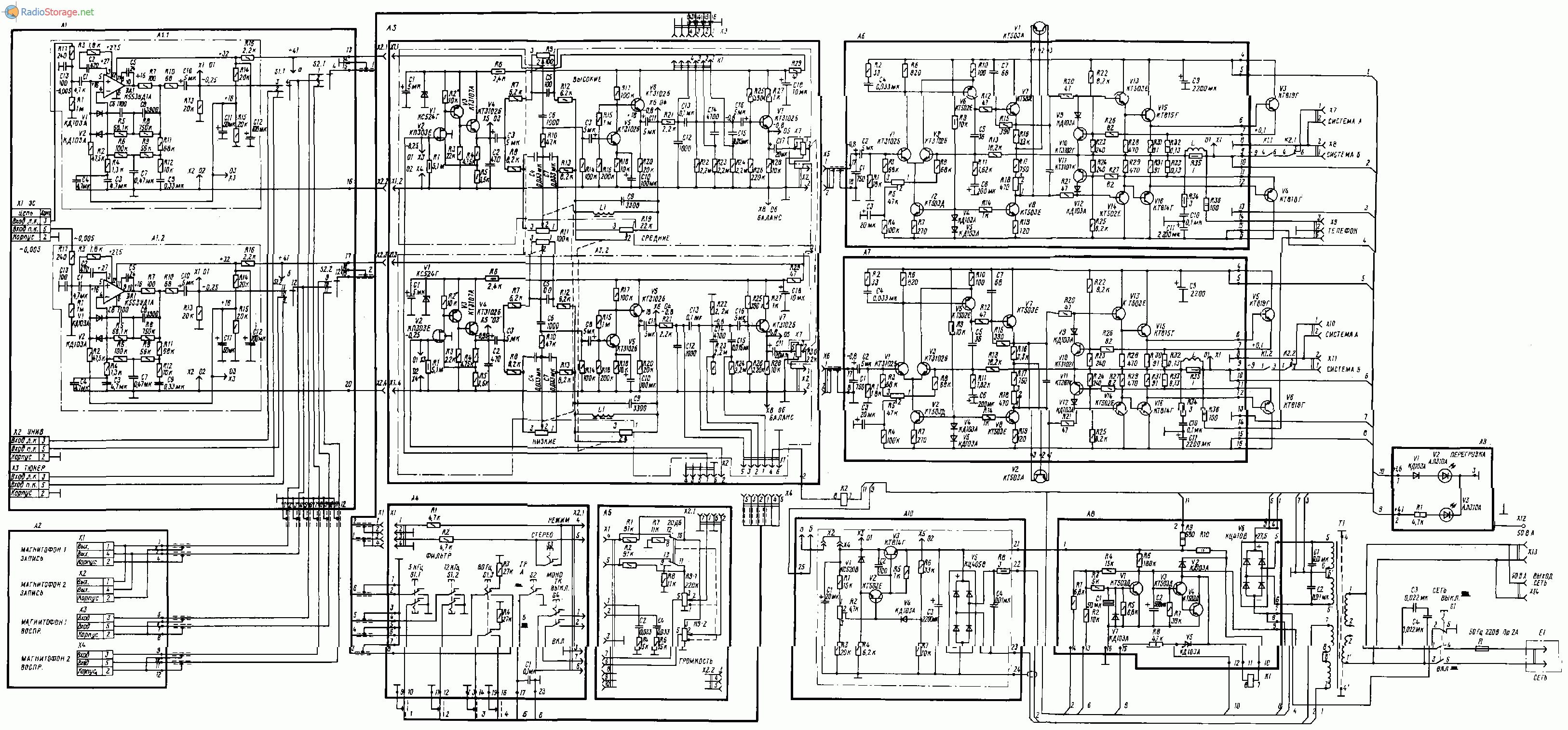 Усилитель Амфитон AJ-01-У стерео, схема