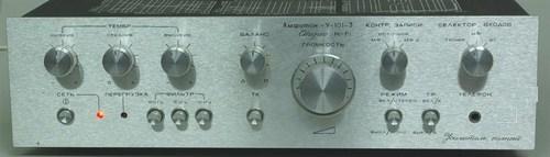 Усилитель Амфитон У-101 схема