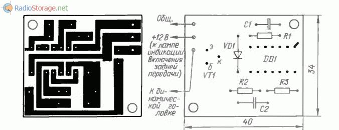 Печатная плата сигнализатора
