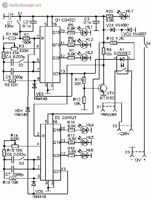 Принципиальная схема таймера на микросхемах CD4521