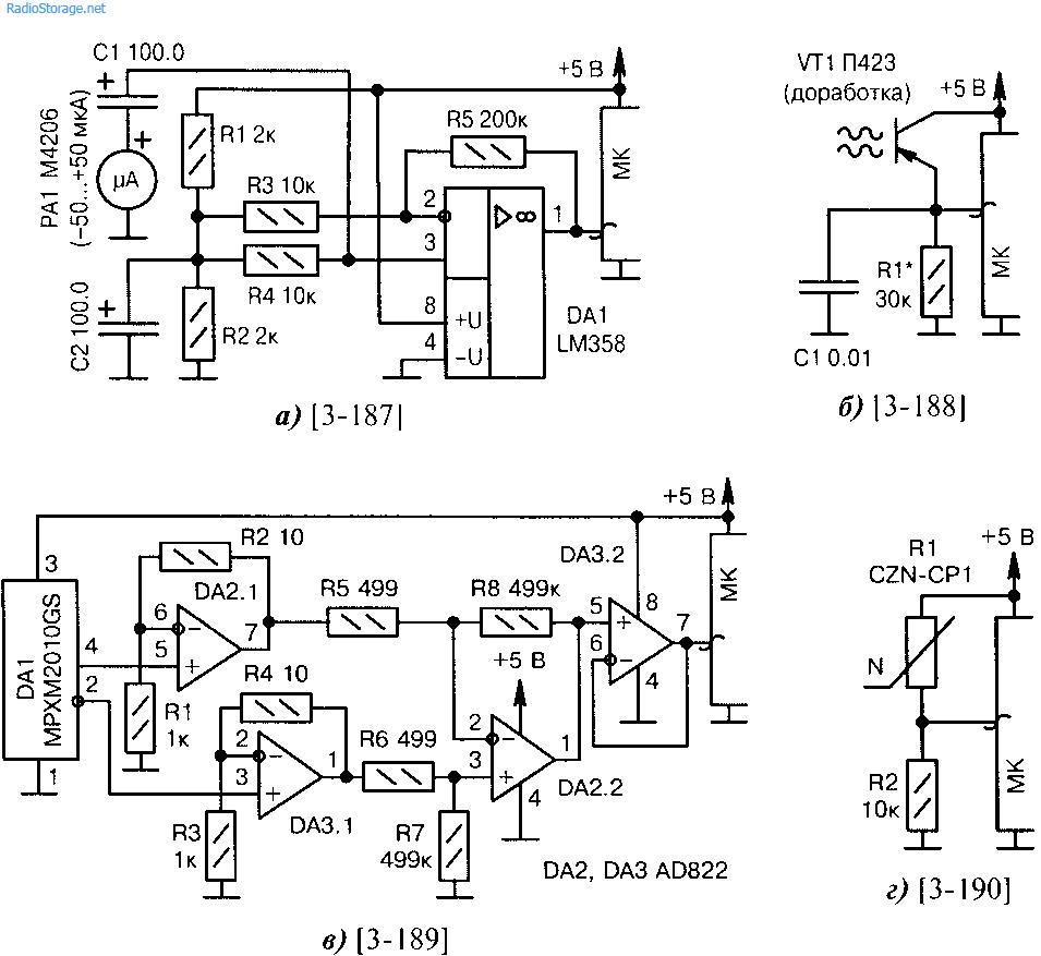 Необычные схемы узлов ввода для микроконтроллера