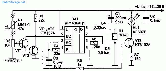 Схема датчика температуры с звуковой сигнализацией