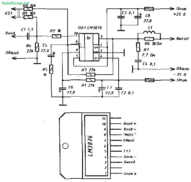 Схема простого УНЧ мощностью 50 Вт собранного на микросхеме LM3876