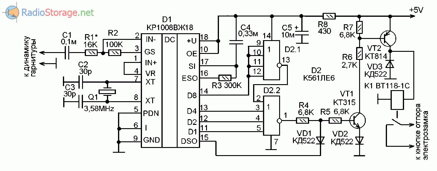 Схема электронного замка - приставки к мобильному телефону