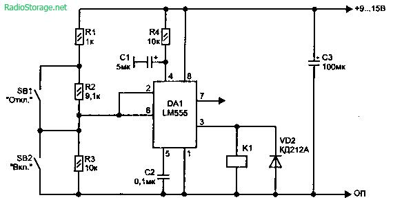 Переключатель с фиксацией состояния - триггер на LM555