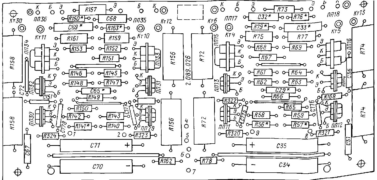 Осциллограф С1-55, схема