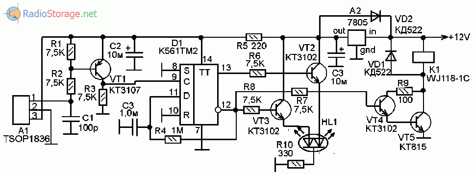 Принципиальная схема приемника ИК-сигналов от пульта для телевизора
