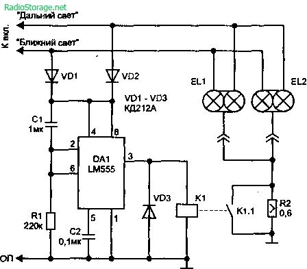 Схема для продление ресурса световых ламп