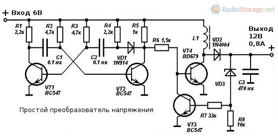 Схема простого самодельного импульсного преобразователя на транзисторах