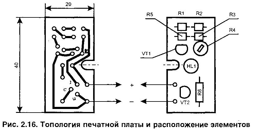 Индикатор занятой телефонной линии (КП501, КТ3102)