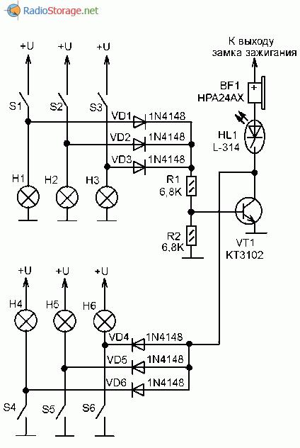 Принципиальная схема подключения сигнализатора