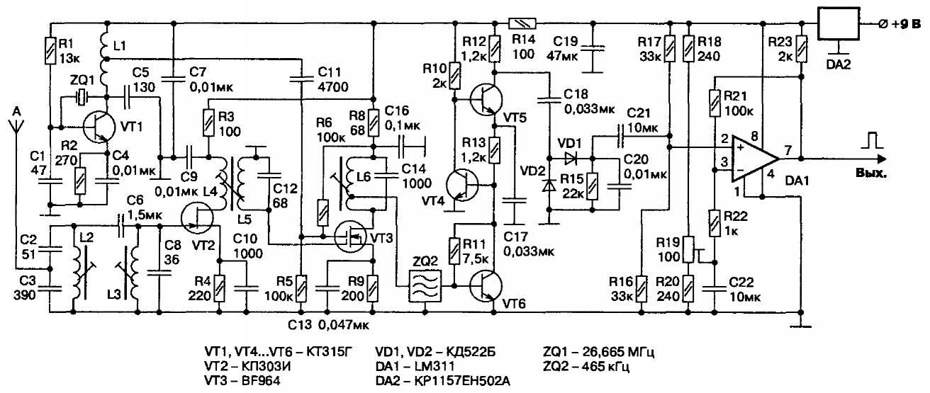 Принципиальная схема приемника радиоуправления на транзисторах, диапазон частот- 27,12 МГц