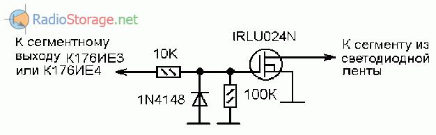 Схема подключения светодиодных лент к сегментам индикаторов часов