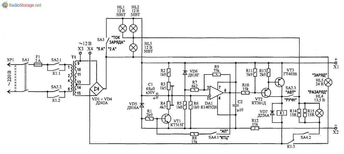 Регулируемый источник постоянного тока своими руками фото 244