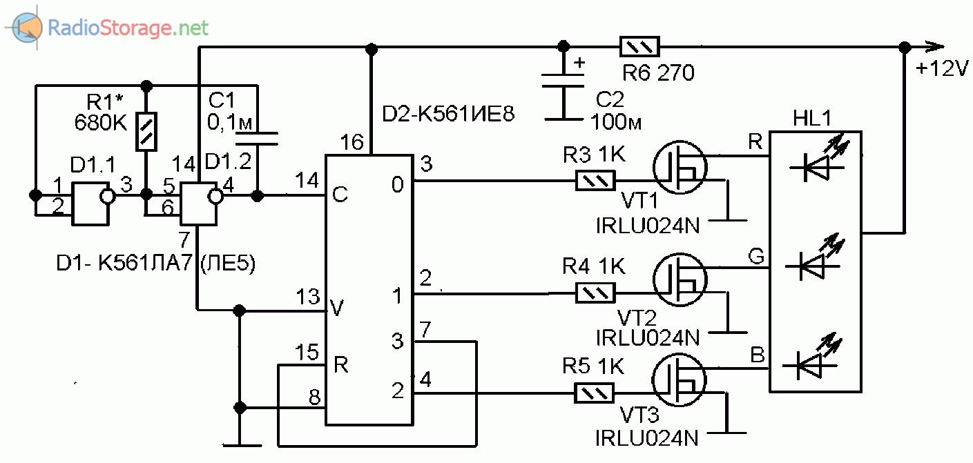 Схема мигалки для LED RGB-ленты