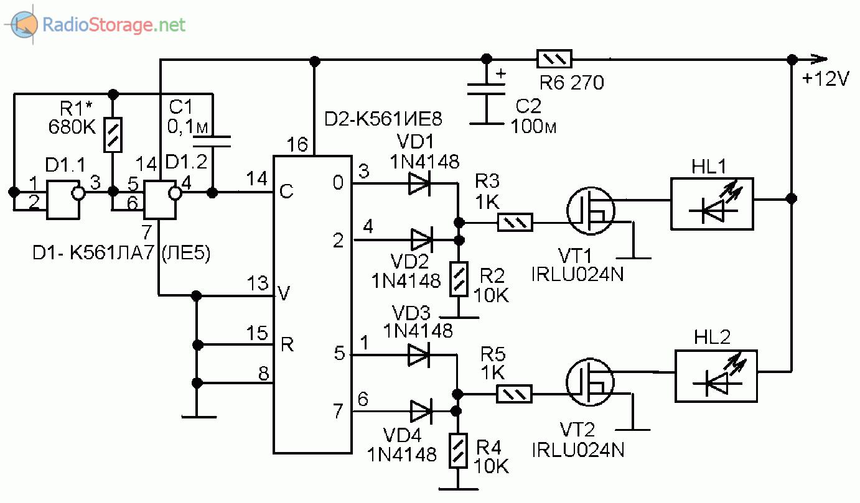 Схема полицейской мигалки (поочередное мигание светодиодов и пауза)