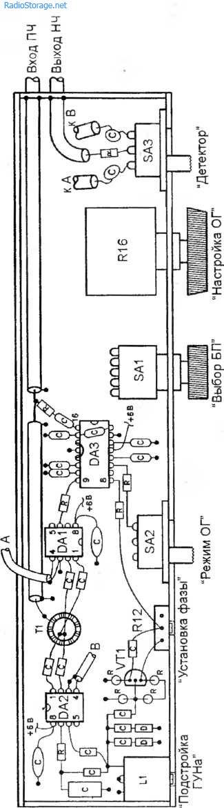 Синхронный АМ-детектор (NE602AN)