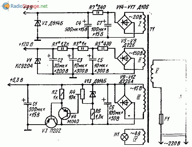 Выпрямитель для питания конструкций на радиолампах (9В, 120В, 6,3В)
