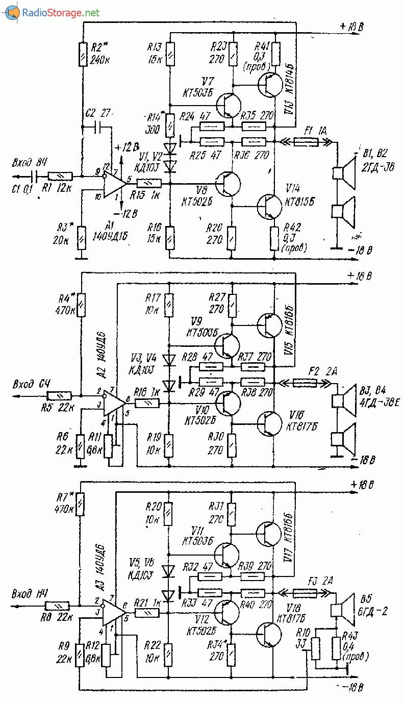 Трехполосный усилитель на транзисторах и ОУ (14 Вт)