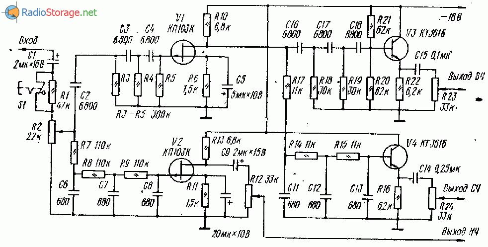 Трехполосныйразделитель частот для аудиосистемы