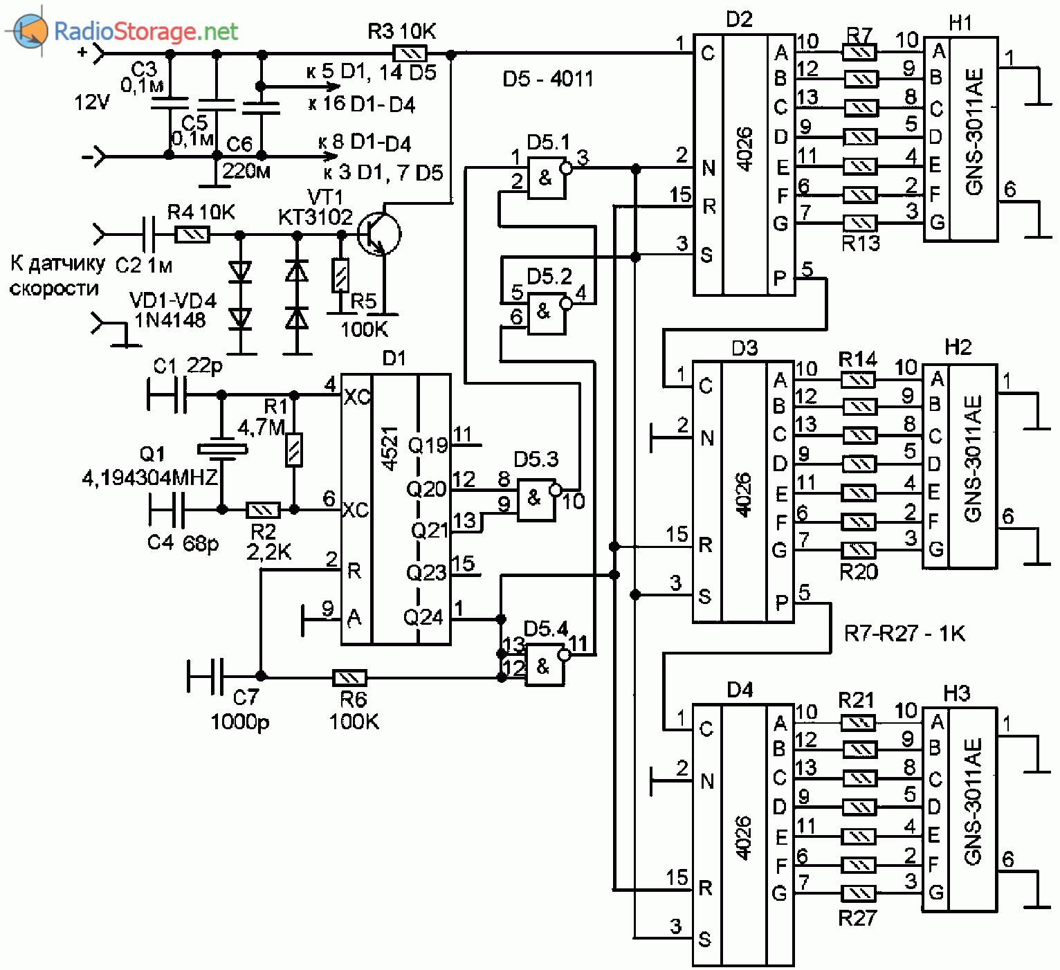 Принципиальная схема самодельного цифрового спидометра (частотомера)