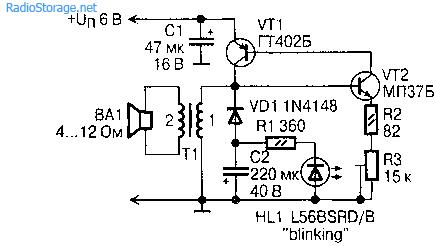 Транзисторный релаксационный генератор