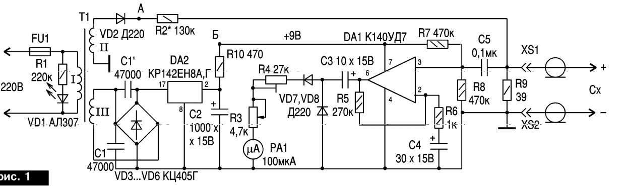 базовая схема испытателя конденсаторов