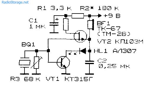 Простые звукосигнальные охранные системы и устройства