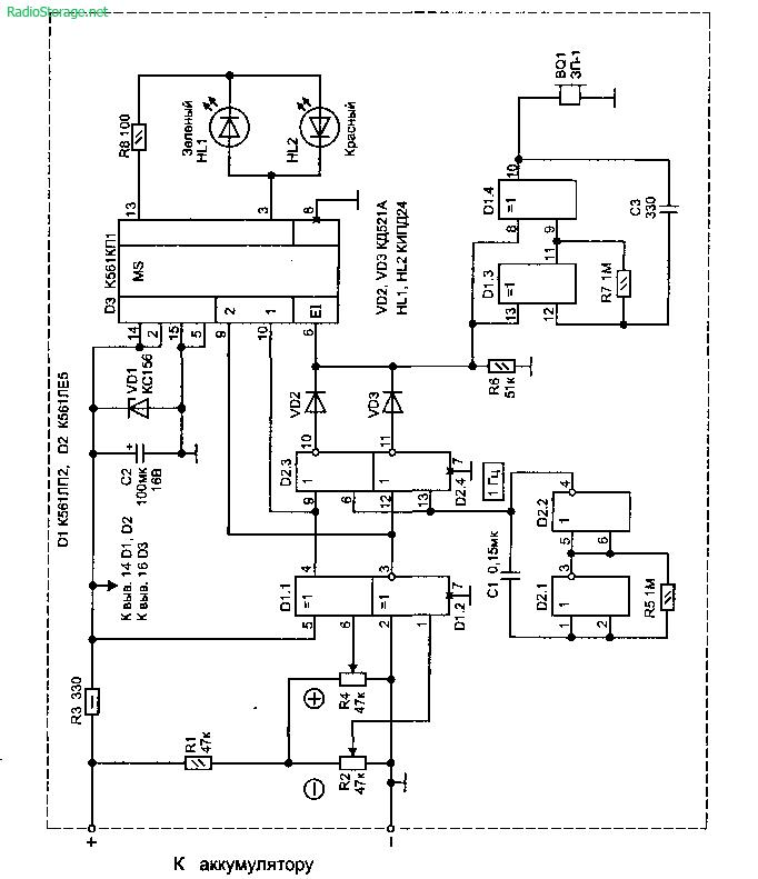 Сигнализаторы состояния автомобильного аккумулятора