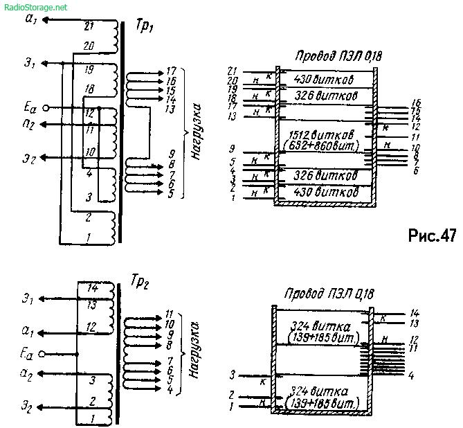 Двухканальный ультралинейный УМЗЧ А. Межеровского на 6Н2П, 6П14П (8Вт)