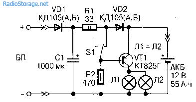 Источник аварийного освещения (КТ825)
