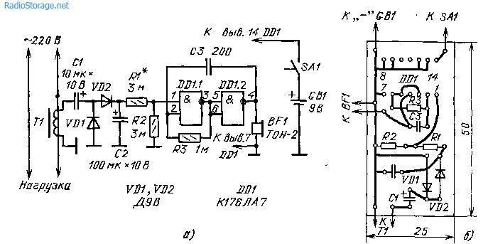 Схемы простых индикаторов потребляемой мощности (К176ЛА7)