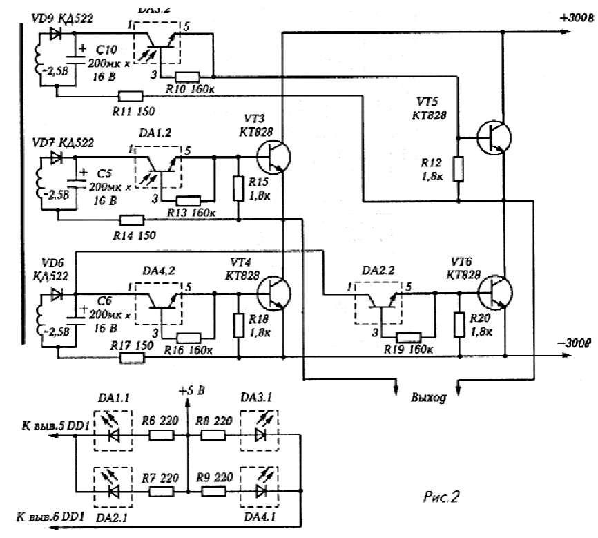 схема регулятора частоты
