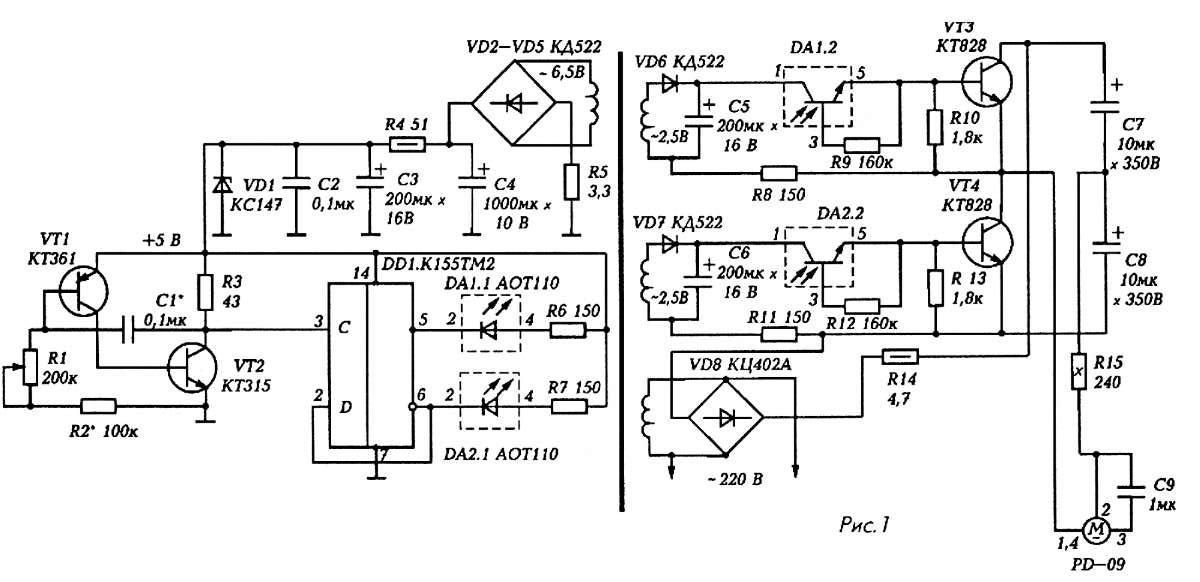 схема регулятора частоты вращения двигателя